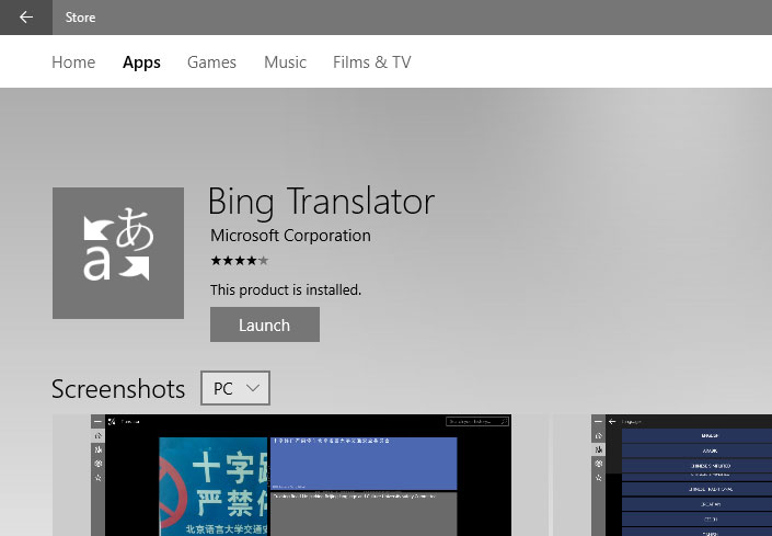 Edge and adding an extension. Is this correct ?-bing-translate.jpg