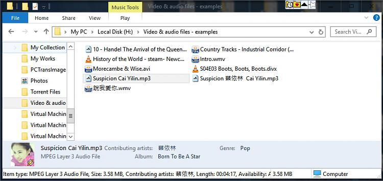 Click image for larger version.  Name:Explorer details 2.jpg Views:7 Size:205.0 KB ID:34986