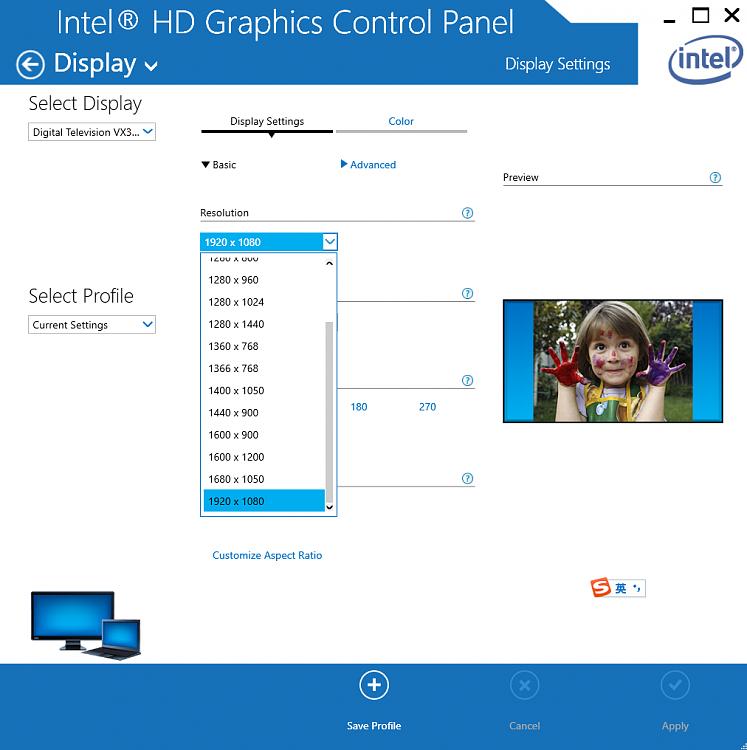 Viewsonic va1703wb 17 widescreen lcd monitor 8ms, 500:1, wxga+.