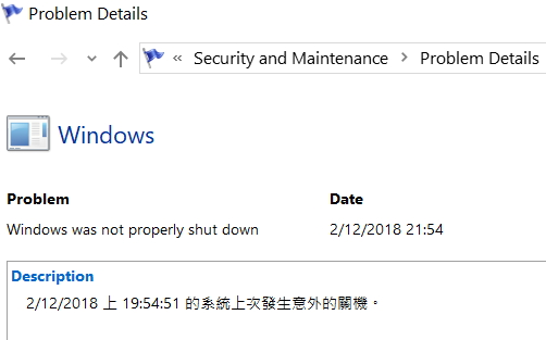 Is it a hardware problem which has nothing to do with Windows?-details.jpg