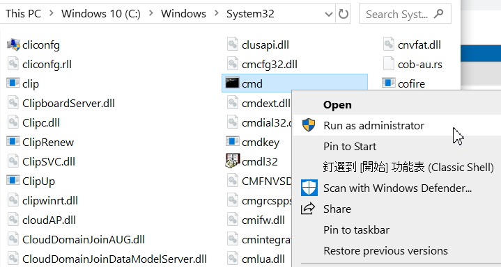 """""""This device is currently in use"""" USB error msg (Win ver 1903)-cmd.jpg"""