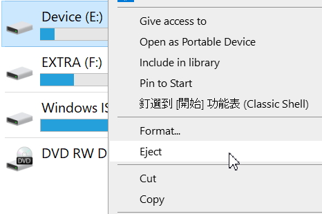 """""""This device is currently in use"""" USB error msg (Win ver 1903)-eject.jpg"""