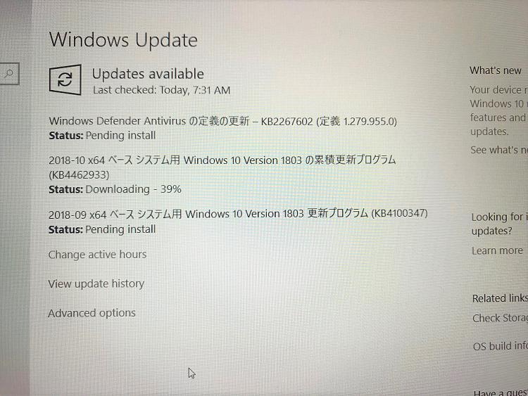 Install English Win10 Over Japanese Win10 - Way to Avoid Losing Apps?-panasonic-sv7-windows-update-11-1-18.jpg