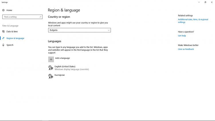 How to remove language from language bar, which is not in the settings-problem2.jpg