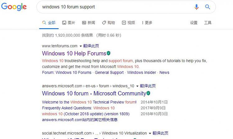 Remove Chinese text from search bar-chinese-font.jpg
