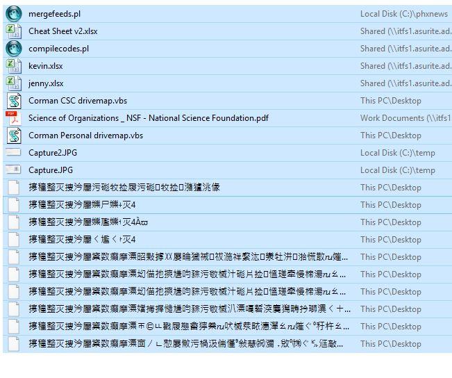 File explorer chinese files names and phantom files.-capture.jpg