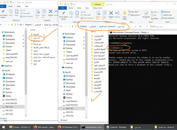Windows 10: How to delete folders that are indicated as corrupted or u-clip_773.jpg