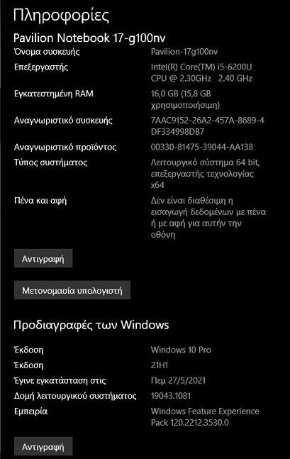PC Health Check - Windows 11-1.jpg