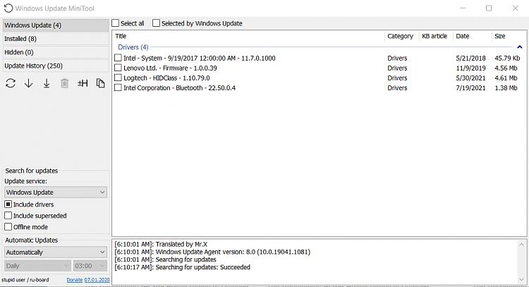 backspace key behavior changed-updts-avail.png