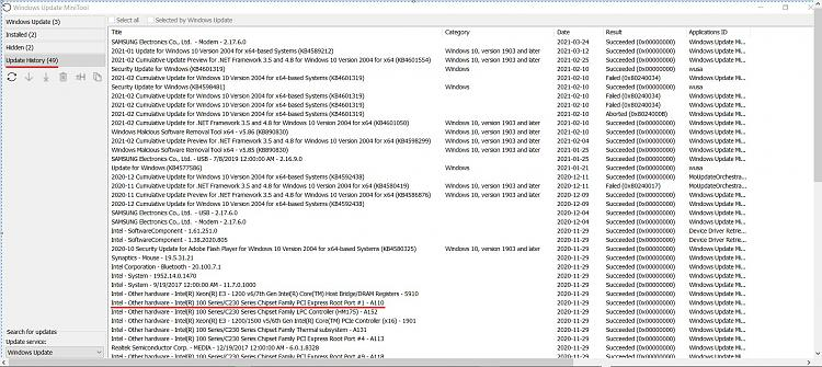 backspace key behavior changed-0804-wumt-upd-history.jpg