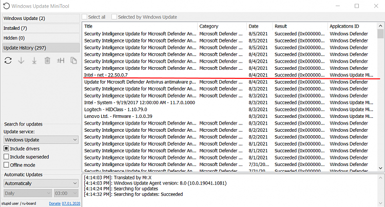 backspace key behavior changed-wumt-aug-5.png