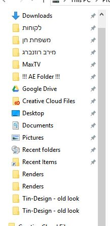 File Explorer Quick Access has Recent Folders pinned but it vanishes..-capture.jpg