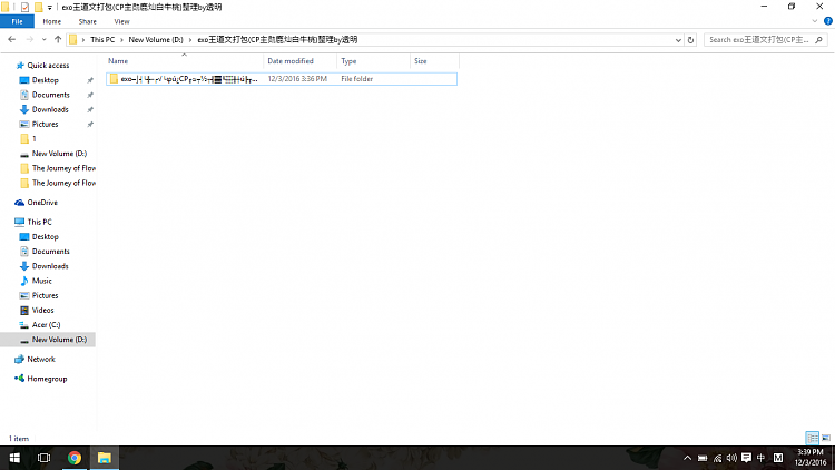 My PC cannot view Chinese characters - Windows 10 Forums