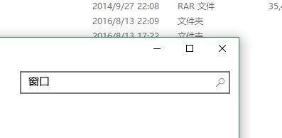How to remove 1-pixel border around active window-.jpg