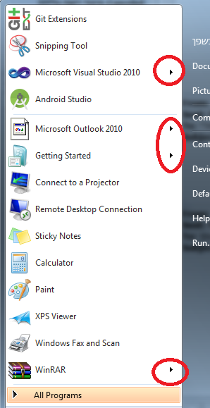 No recent document for applications on start menu-documentsarrow.png