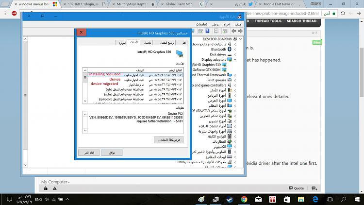 windows menus border lines problem [Image included]-intel.jpg