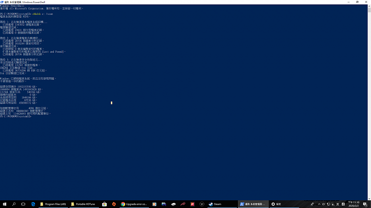 Failed to upgrade from 1709 with In Place/Repair Upgrade-powershell.png