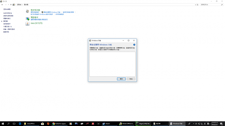 Failed to upgrade from 1709 with In Place/Repair Upgrade-windows-feature.png