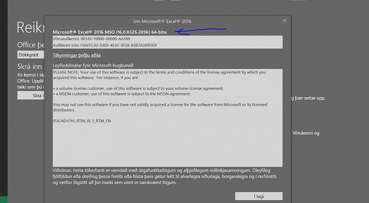 What is the most current version of office 2016 / Office 365-excel.png