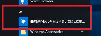 Weather app icon in Chinese?-capture.png