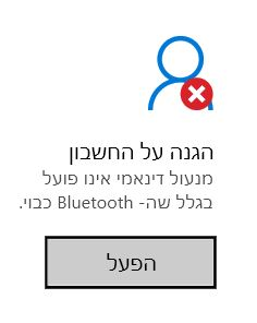 Click image for larger version.  Name:לכידה2.JPG Views:49 Size:15.9 KB ID:188912