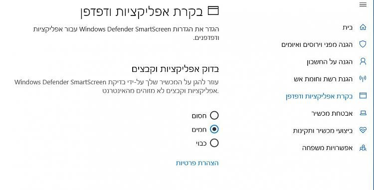 Click image for larger version.  Name:לכידה.JPG Views:2 Size:54.8 KB ID:189217