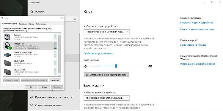 Windows 10 No Longer Detects Headphones after a Sound Update?-1.jpg