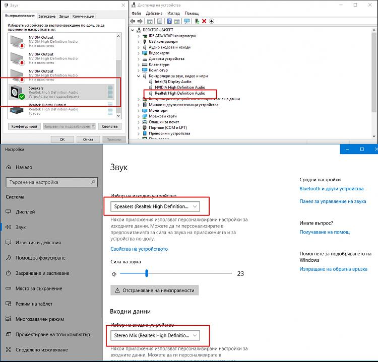 Windows 10 No Longer Detects Headphones after a Sound Update?-untitled-1.jpg