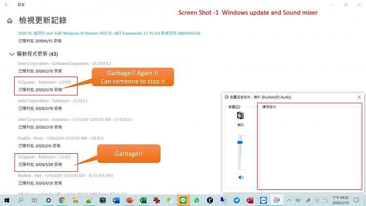 [workaround solution] NO SOUND after window update-screenshot-1.jpg