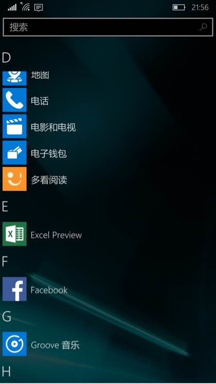 Screenshots of Windows 10 Mobile build 10512 leak-1444344c510fd9f9f028951a232dd42a2934a4c7.jpg