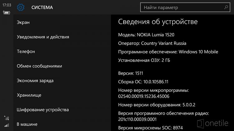 Soon - RTM Windows 10 Mobile Insider Build 10586.11-fa6a67443af679104113c984d02987123c8c18f8ff11e823d7803635df084ecd.png