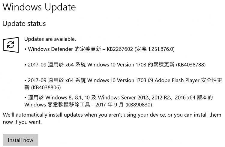Click image for larger version.  Name:Windows Update, downloaded automatically..jpg Views:21 Size:148.6 KB ID:153102