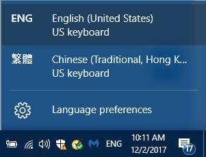 Add, Remove, and Change Display Language in Windows 10-2017-12-02_10-11-31.jpg