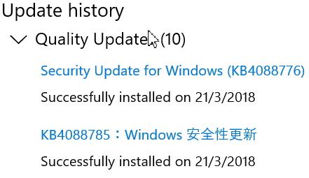 Name:  Update history.jpg Views: 347 Size:  61.5 KB