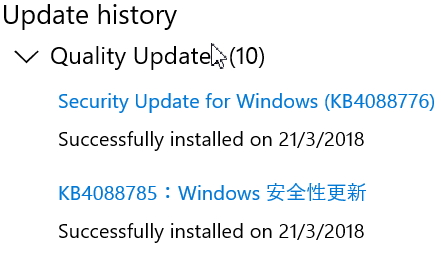 Name:  Update history.jpg Views: 988 Size:  61.5 KB