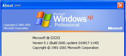 Name:  ShellAbout XP.PNG Views: 26 Size:  29.5 KB