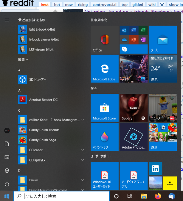 Reset Start Layout in Windows 10-.png