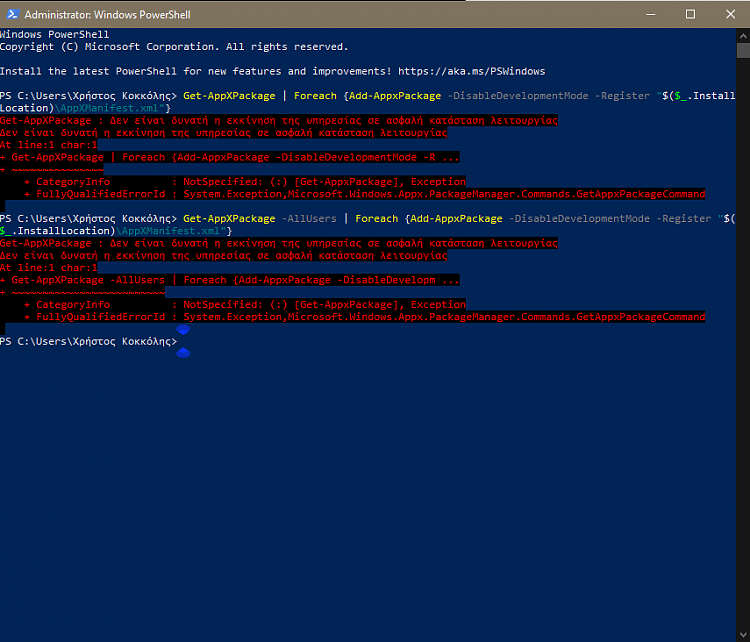 Reinstall and Re-register Apps in Windows 10-cannot-run-these-powershell-commands-safe-mode.png