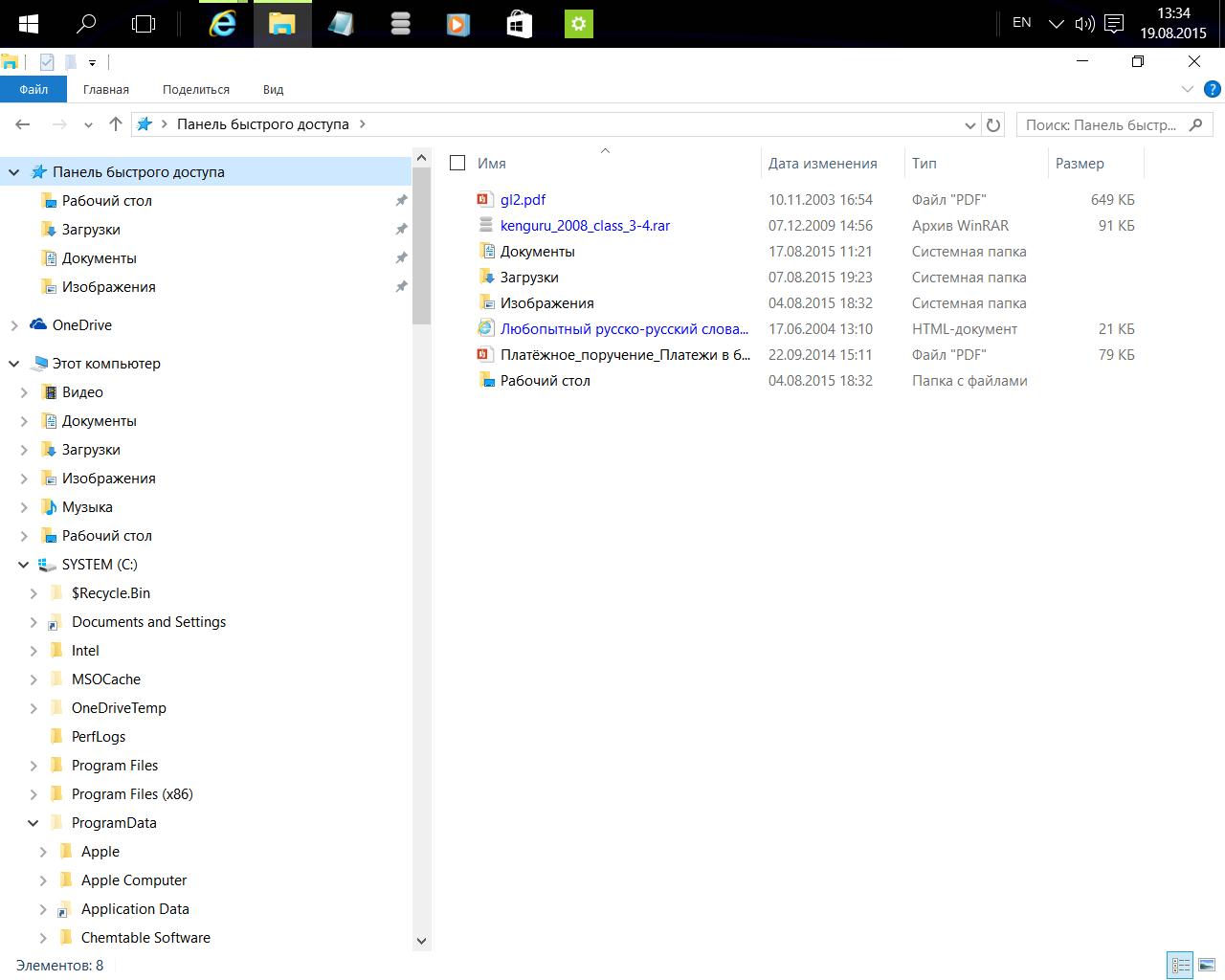 how to add folders to start menu in windows 10