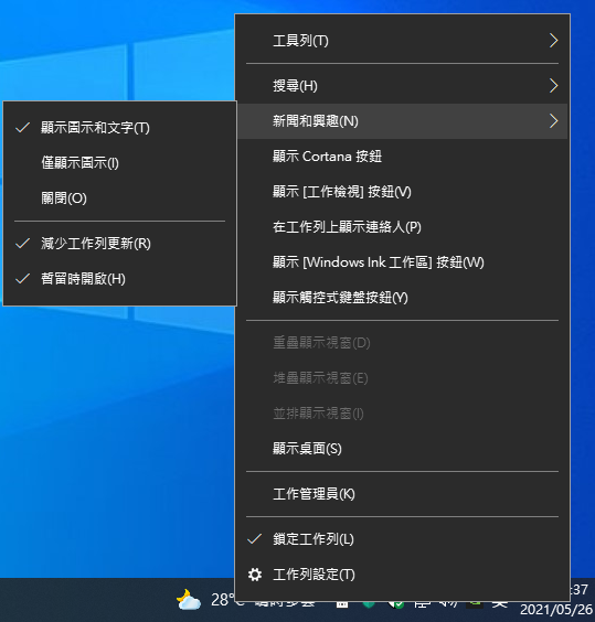 Enable or Disable Open News and Interests on Hover in Windows 10-news-interests-taskbar-21h1.png
