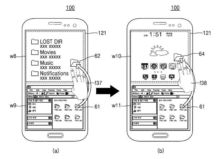 Click image for larger version.  Name:samsung-dual-boot-ux-patent-9.jpg Views:4 Size:85.1 KB ID:100362
