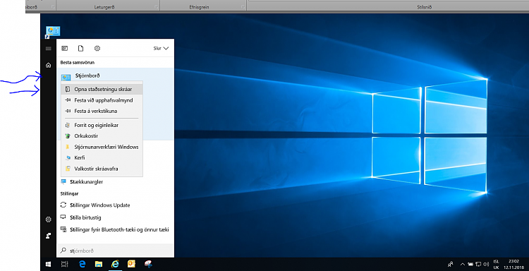 New Windows 10 Insider Preview Fast Build 18277.1006 (19H1) - Nov. 13-cp.png