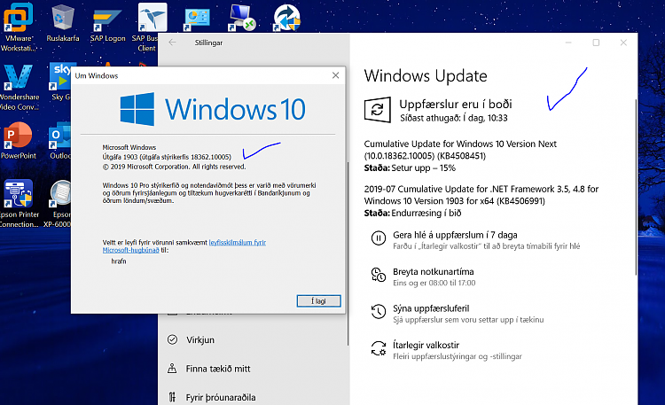 New Windows 10 Insider Preview Slow Build 18362 10005 (19H2