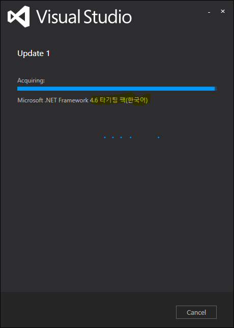 Visual Studio 2015 Update 1 Released November 30th 2015-capture.png