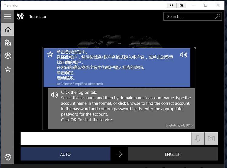 Click image for larger version.  Name:EDGE - Bing Translator Built In Option.jpg Views:4 Size:95.9 KB ID:66038