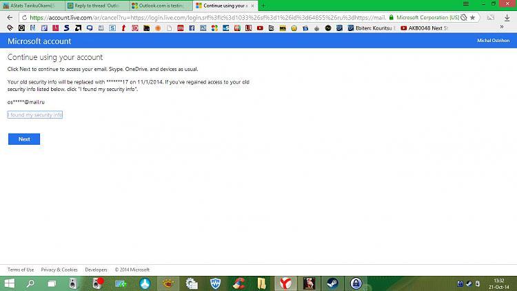 Outlook.com is testing a new drop down menu-capture_10212014_133233.jpg