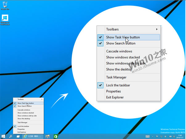 Next Windows 10 let you hide Search and Task View buttons-screen_shot_2014-11-08_at_9.20.11_am.jpg