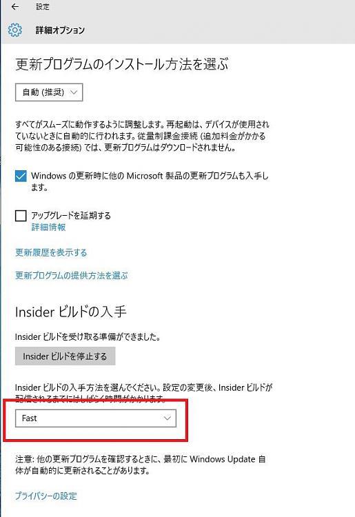 Click image for larger version.  Name:キャプチャ.JPG Views:0 Size:106.6 KB ID:33062