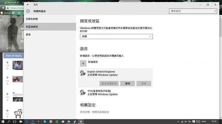 Click image for larger version.  Name:OkPN6IE.jpg Views:3 Size:117.2 KB ID:38788
