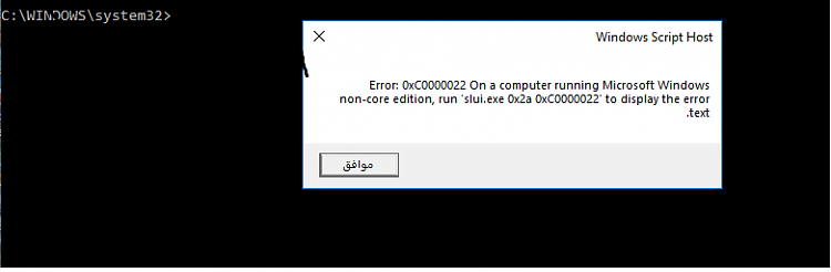 cannot activate windows 10 0xc004f074